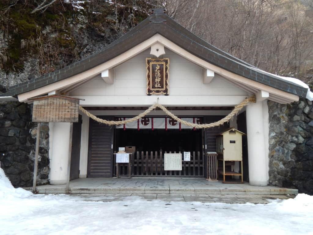 Togakushi-jinja
